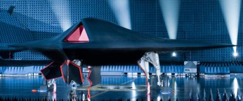 Беспилотный аппарат МО Великобритании
